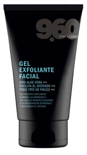 crema facial aloe vera mercadona ⭐ ¡PRECIOS Imbatibles 2020!